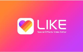 Как снимать видео в Like – крутые и красивые идеи