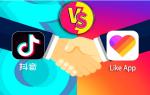 Что лучше Лайк или Тик Ток – какое приложение популярнее