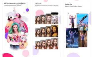 Популярная музыка из Likee (Лайка) 2020 года — список