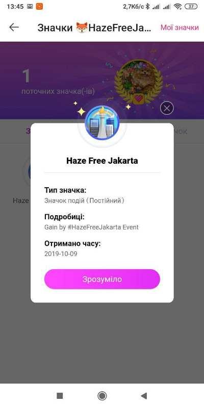 haze free jakarta