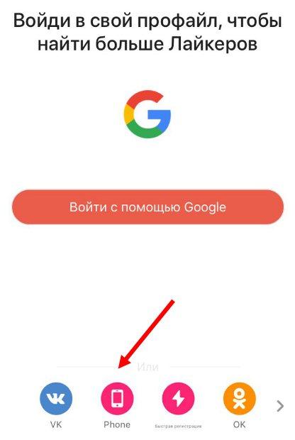 как изменить пароль если забыл шаг 1
